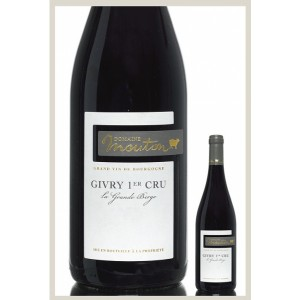 givry-1er-cru